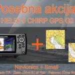 HELIX_5_1_GOTOVO